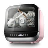 九阳(Joyoung)X8 台式洗碗机 水果洗功能 免安装家用全自动迷你智能洗碗机 玫瑰金 1999元