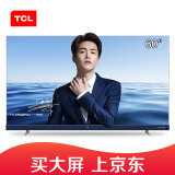 TCL 60Q1 60英寸32核人工智能 超薄全面屏HDR4K电视机(银色) 4486元