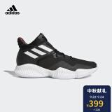售罄阿迪达斯(adidas) Explosive Bounce 2018 男士篮球鞋 券后 354元 包邮