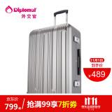 Diplomat 外交官 TC-905系列 20寸拉杆箱 489元