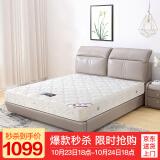 香港红苹果(Red Apple) 席梦思床垫 代椰棕棉床垫 硬垫 (看得到弹簧与内材) M603 1.8米×2米×0.21米869元 869.00