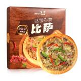西厨贝可 披萨 黑椒牛肉味 9英寸 330g 13.9元,可低至6.95元/件