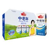 一大早 中老年高钙麦香牛奶250ml*10盒 复合蛋白牛奶饮品 礼盒装 19.9元