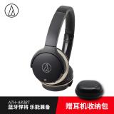 铁三角 AR3BT 便携头戴式无线蓝牙耳机 黑色 手机耳机 可折叠 音乐耳机 698元