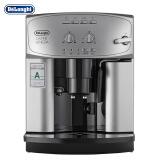 Delonghi 德龙 ESAM2200.S 全自动咖啡机3688元 3688.00