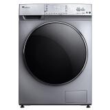 小天鹅(LittleSwan)滚筒洗衣机全自动纳米银离子除菌全触摸显示屏10公斤变频TG100V62WADY5-某东 3699.00