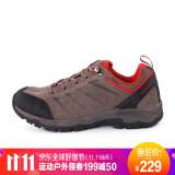 11日0点、双11预告:TOREAD 探路者 KFAF91370 男款登山鞋 149元包邮(需用券)