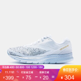 双11预售:saucony 圣康尼 KINVARA 9 S10418 女子跑步鞋 304元(需定金)