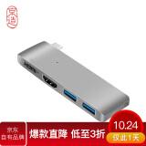24日0点开始:京造 Type-C转HDMI/USB多功能转换器 苹果电脑多功能扩展坞 159元 包邮(双重优惠)