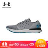 京东商城双11预售:UNDER ARMOUR 安德玛男子跑鞋 424元包邮(需定金50元)