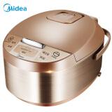 美的(Midea) MB-WRD5031A 电饭煲 199元