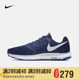 0点开始: NIKE 耐克 RUN SWIFT 男子跑步鞋 *2件 518元包邮(用劵,合259元/件)