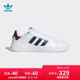 双11预售、历史低价:adidas Originals VRX CUP LOW B41487 男士休闲运动鞋 329元包邮(40元定金)