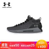 双11预售:Under Armour 安德玛 Heat Seeker 3000089 男士篮球鞋 424元包邮(需定金50元)