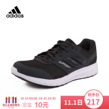 双11预售:adidas 阿迪达斯 CG4044 男士跑鞋 *2件 354元包邮(需定金20元,合177元/件)