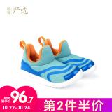京东PLUS会员:网易严选 小海马 儿童运动鞋 *2件 172.5元包邮(合86.25元/件)