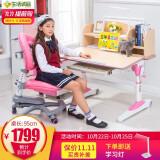 生活诚品(easy life) MG8807+ZY3302+F055 儿童学习桌椅套装 券后 1779元