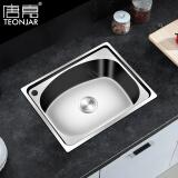 唐嘉(TEONJAR)水槽单槽 304不锈钢厨房洗菜盆洗碗池50*40 TJ 5040-3 500*400mm不含龙头 173.13元