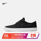 双11预售:NIKE 耐克 SB PORTMORE II SOLAR 中性滑板鞋 219元包邮(30元定金)