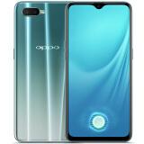 1日0点、新品发售: OPPO 欧珀 R15x 智能手机 6GB+128GB 冰萃银 2499元包邮