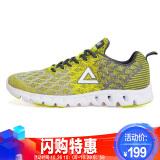 匹克(PEAK)时尚运动鞋 男跑步鞋 DH610327 冰川灰/酸绿 39码 179元