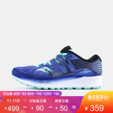 双11预售:saucony 圣康尼 RIDE ISO S10444 女款跑鞋 359元(需定金,需用券)