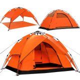 畅意游(Easy Tour)全自动帐篷免搭建 3-4人双层凉棚 自驾游装备 户外野营沙滩休闲 橘色 149元