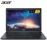 宏碁(Acer)墨舞 TMP238 13.3英寸轻薄笔记本(i 7-7500U 16G 256GSSD IPS全高清 金属拉丝 1.48kg) 5999元