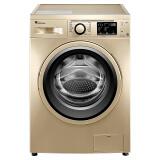 小天鹅(LittleSwan)TG90V61WDG 9公斤变频滚筒洗衣机 2098元