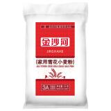 金沙河 雪花小麦粉 面粉 5kg 17.9元