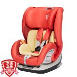 宝贝领先Babyfirst汽车儿童安全座椅9月-12岁 铠甲舰队尊享版ISOFIX3C认证 熔岩红 券后 1039元