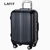 LATIT PC铝框旅行行李箱 拉杆箱 24英寸 万向轮 亮黑色 *2件 506.66元(合 253.33元/件)