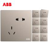 ABB 开关插座面板 五孔开关面板 电源插座 轩致系列 朝霞金 AF205-PG 10只装 394元