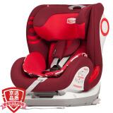 SAVILE猫头鹰 宝宝汽车儿童安全座椅9个月-12岁 卢娜V505E 红狮 1530元
