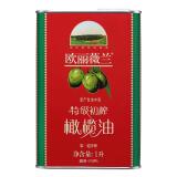欧丽薇兰 Olivoilà 特级初榨橄榄油 红装1L *2件 128元(合 64元/件)