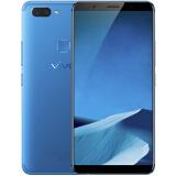 vivo X20 4GB+64GB 智能手机 2398元包邮(需用券)
