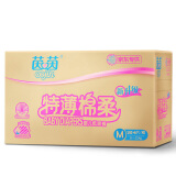 限地区:cojin 茵茵 特薄棉柔 婴儿纸尿裤 M192+6片 *4件 +凑单品 300元包邮(合75元/件)