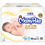 MamyPoko 妈咪宝贝 婴儿纸尿裤 M240片 *3件 487元包邮(合162.33元/件)