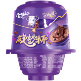 凑单品:Milka 妙卡 旋妙杯 20g+20g玩具 5元(限购5件)