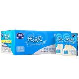 银桥 优乐乳 原味牛奶饮品 250ml*15 整箱装 15.92元(19.9元,2件8折)