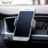 NVV SC-1bw 车载手机支架 汽车用出风口导航支架 白蓝色 苹果华为小米通用手机夹 24.9元