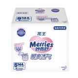 kao 花王 Merries 妙而舒 瞬爽透气 婴儿纸尿裤 S144片 *3件 347元包邮(合115.67元/件)