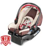 GRACO 葛莱 Snug Essential 30 舒尔系列 四合一提篮式安全座椅
