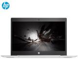 HP 惠普 战66 Pro G1 14英寸笔记本 6979元(需用券)