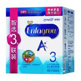 MeadJohnson Nutrition 美赞臣 荷兰版安儿宝A+ 幼儿配方奶粉 3段 12-36个月 1200g 210元