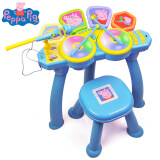 Peppa Pig 小猪佩奇 儿童架子鼓玩具 128元