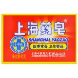 ¥1.4 上海香皂 洗手沐浴皂 90g