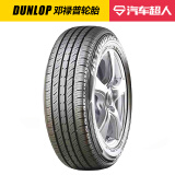 Dunlop邓禄普轮胎/汽车轮胎 SP TOURING T1 195/65R15 91H 266元