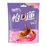 怡口莲 玫瑰海盐太妃糖200g(新老包装随机发货) *7件 54.4元(合 7.77元/件)