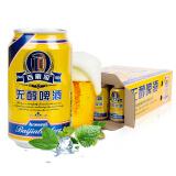 百家宝 无醇低度大麦啤酒 330ml*24听 整箱装 *2件 62.9元(合 31.45元/件)